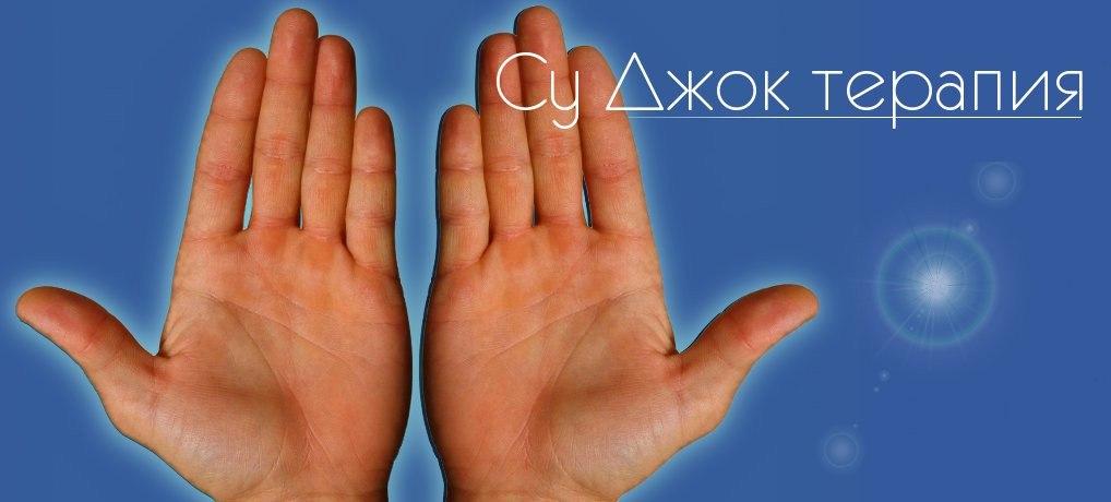 hands1-670x300